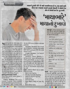 Read Dr.Parth Mankad's article on Headache & homeopathy in Dibyabhaskar .