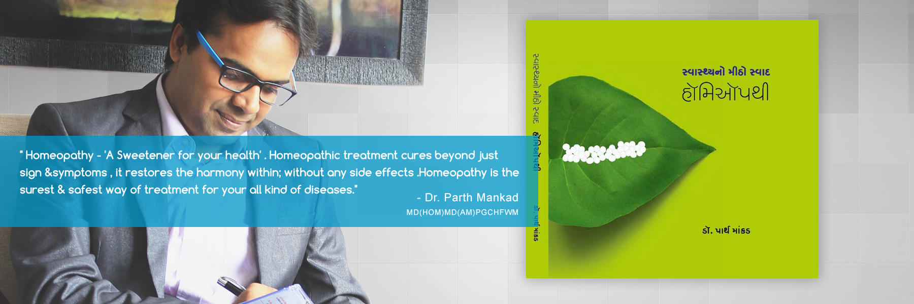 Dr  Mankads' Homeoclinic -Authentic Homeopathic Treatment