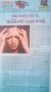 article Migraine Feelings magazine